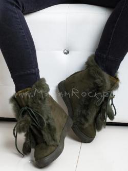 Sneakersy z futrem Lady...
