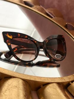 Kocie okulary panterka