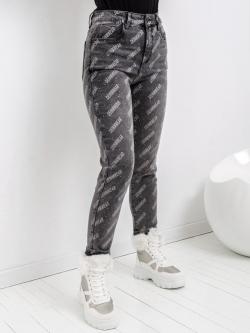 Spodnie jeansy szare z...